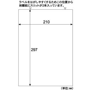 ヒサゴ [SB860] A4タック全面【1000枚】