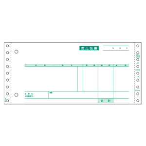 ヒサゴ SB995 売上伝票