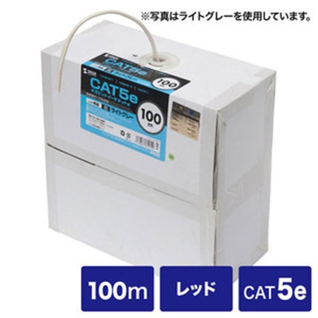 サンワサプライ KB-T5-CB100RN カテゴリ5eUTP単線ケーブルのみ 100m レッド KBT5CB100RN【送料無料】