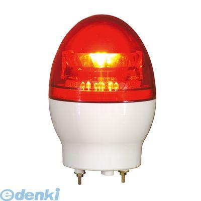【個数:1個】日恵 VL11F-100NPR 直送 代引不可・他メーカー同梱不可 LED回転灯φ118 ニコフラッシュF【赤】 AC100V VL11F100NPR