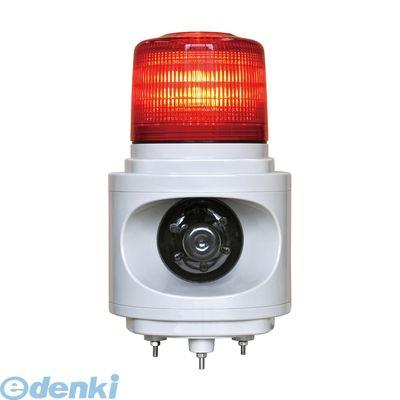 【個数:1個】日恵 VL12V-D24AR 直送 代引不可・他メーカー同梱不可 音声合成報知器付LED回転灯 ニコボイス【赤】 DC24V VL12VD24AR