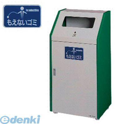 ミヅシマ工業 [2100620] 分別ダストハウス #70 #B・もえないゴミ