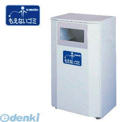 ミヅシマ工業 [2102710] 分別ダストハウス #40 #B・もえないゴミ