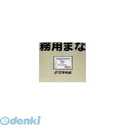 【個数:1個】三洋化成 30LL1 業務用まな板30LL-1