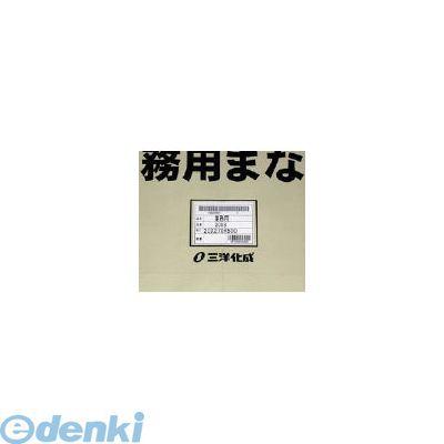 【個数:1個】三洋化成 30LL2 業務用まな板30LL-2