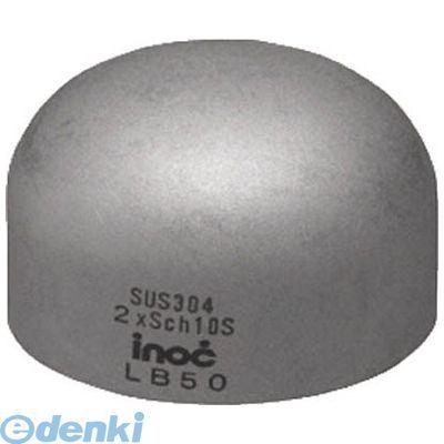お得セット イノック 316CAP15A10S 新作 キャップ