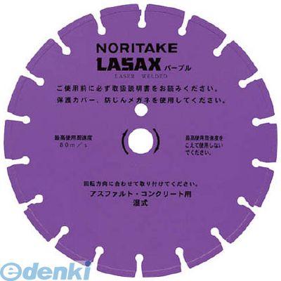 ノリタケカンパニーリミテド 3I0GA12326PA0 ダイヤモンドブレード レザックスパープル 306×3.2×27