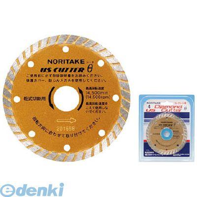 ノリタケカンパニーリミテド 3S0US080G22B0 ダイヤモンドカッター シータ 205×2.2×25.4 5入 【送料無料】