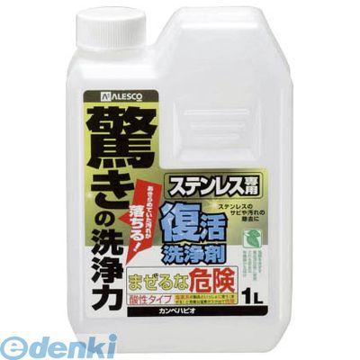 独創的 カンペハピオ 4140031L 復活洗浄剤1Lステンレス用 12入, ツヤザキマチ ead1c2e5