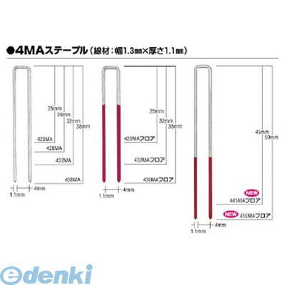マックス 416MAS ステンレスMAステープル 肩幅4mm 長さ16mm 5000本入り 10入 【送料無料】
