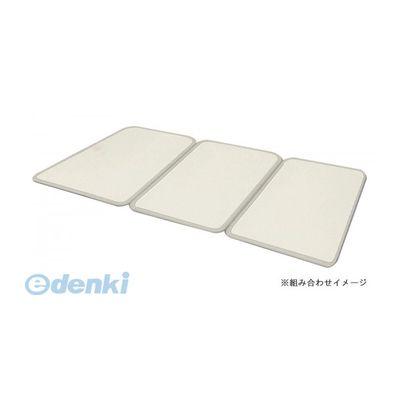 パール金属 HB-1365 シンプルピュア アルミ組み合わせ風呂ふたW16 78×157cm 3枚組 HB1365【キャンセル不可】
