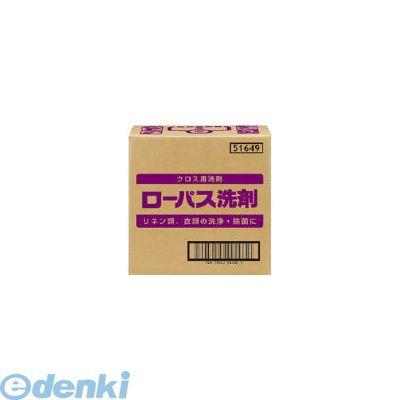 【個数:1個】サラヤ 51649 ローパス洗剤10KGBIB【送料無料】