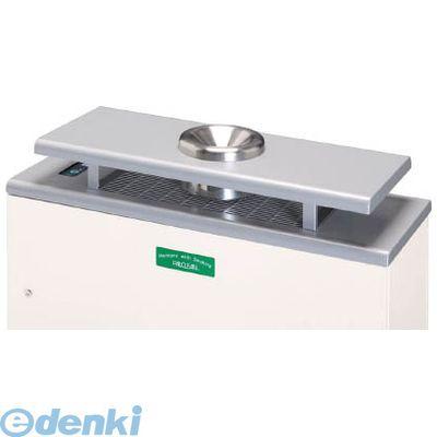 ミドリ安全 [6018005300] パルクリーンKIDSオプション 灰皿付天板【送料無料】