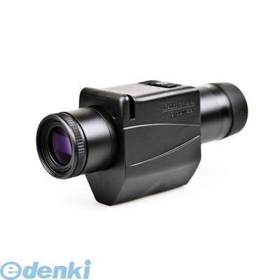 ケンコートキナー(Kenko Tokina) [1625SR] 手振れ補正機能付き16倍単眼鏡【送料無料】