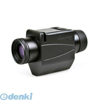ケンコートキナー(Kenko Tokina) [825SR] 手振れ補正機能付き8倍単眼鏡【送料無料】