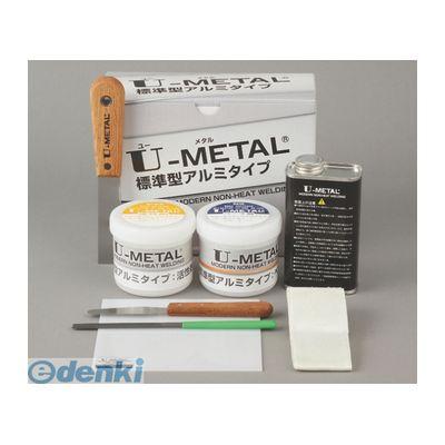 東洋アソシエイツ [75151] Uメタル 補修材標準型【アルミ】 500gセット