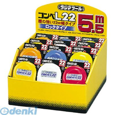 TJMデザイン [CL2255C] 【24個入】 コンベL22-55Mセット