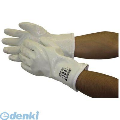 【あす楽対応】ダイヤゴム [D104M] 防寒用手袋 ダイローブ104【M】 (10入)【送料無料】
