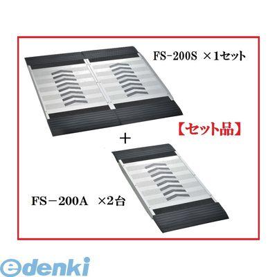 ミスギ(MISUGI)[FS-200S【1】+FS-200S【2】] 「直送」【代引不可・他メーカー同梱不可】 【セット品】フリースロープ連結式【基本セット×1セット】+【追加プレート×2枚】