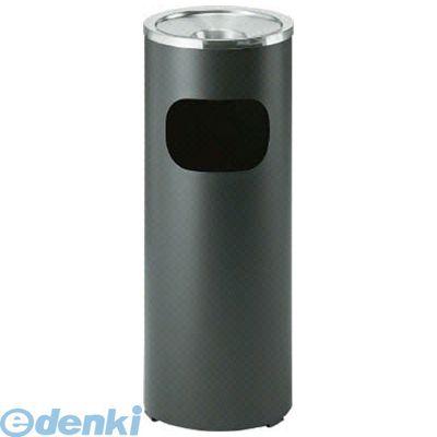 【個数:1個】山崎産業 DS05CID 【灰皿付屑入れ】スモークリン DS-1300 黒