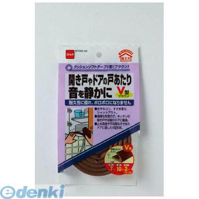 ニトムズ [E0192] クッションソフトテープV型ブラウン (100入)【送料無料】