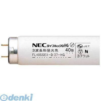 NECライティング FL40SEXNHG 3波長形蛍光ランプ 25入 【送料無料】