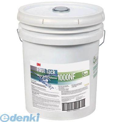 3M FT1000NFPU5GAL 速乾型水性接着剤 FT1000NF 紫 19L
