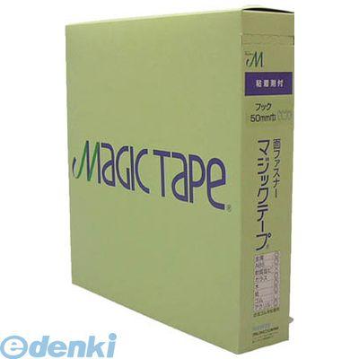 ユタカメイク G536N マジックテープ 粘着付マジック切売箱A 50mm×1m ブラック 25入