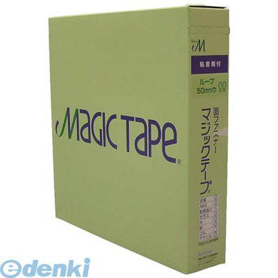 ユタカメイク G546N マジックテープ 粘着付マジック切売箱B 50mm×1m ブラック 25入