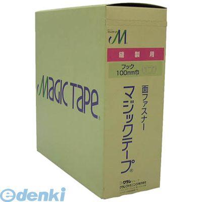 ユタカメイク G556 マジックテープ 縫製用マジック切売箱A 100mm×1m ブラック 25入