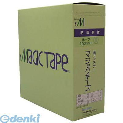 ユタカメイク G566N マジックテープ 粘着付マジック切売箱B 100mm×1m ブラック 25入