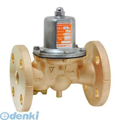 ヨシタケ GD27NEB50A 水用減圧弁 二次側圧力【B】 50A