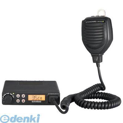 八重洲無線 GX5560VFT 直送 代引不可・他メーカー同梱不可 業務用簡易無線