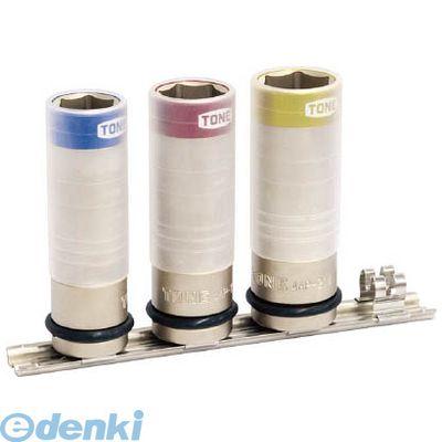 【あす楽対応】前田金属工業 [HAP403N] プロトテクター付きインパクト用薄型ホイルナットソケットセット