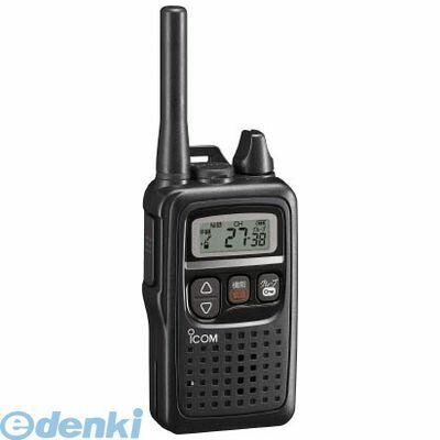 アイコム IC4350 特定小電力トランシーバー【送料無料】