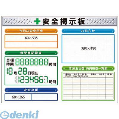 【個数:1個】つくし工房 KG1211E スチール製ミニ掲示板 2列タイプ