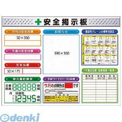 【個数:1個】つくし工房 KG1222E スチール製ミニ掲示板 3列タイプ