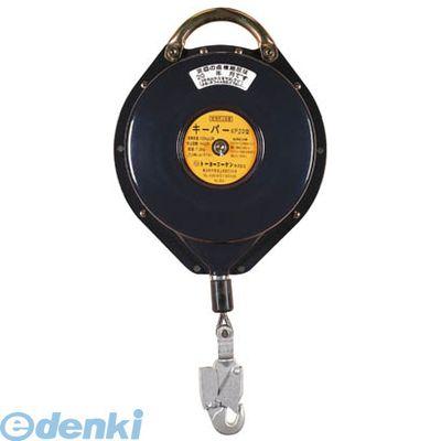 トーヨーコーケン [KP20] キーパー KP-20 【30~100kg/Φ4×20m】【送料無料】