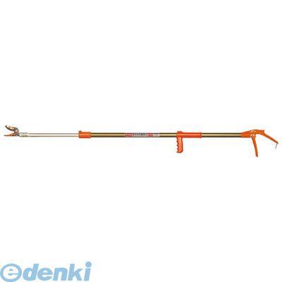 ニシガキ工業 N129 のびのび枝切り 3.3m