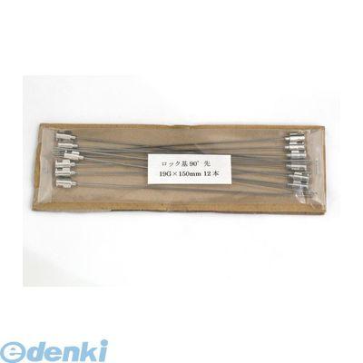 VAN(翼工業) [01036146] 先端90°カット針 150mm ゲージ:19G 入数:12本 (12入)