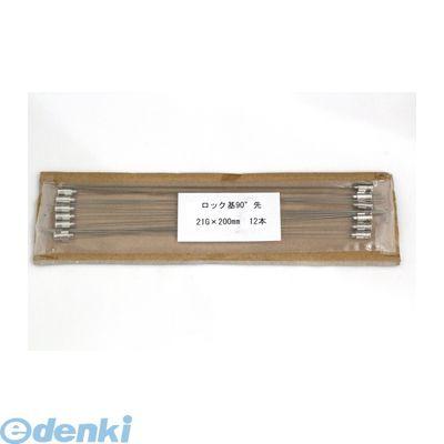 VAN(翼工業) [01036155] 先端90°カット針 200mm ゲージ:21G 入数:12本 (12入)