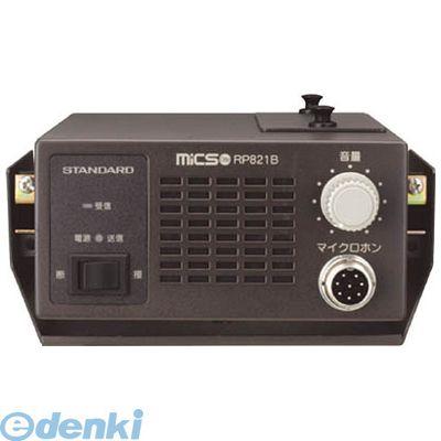 八重洲無線 RP821B 直送 代引不可・他メーカー同梱不可 複数同時通話対応車載型子機
