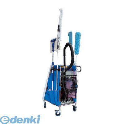 テラモト [DS-227-150-3] エアロカートZ 掃除機搭載タイプ 青 DS2271503