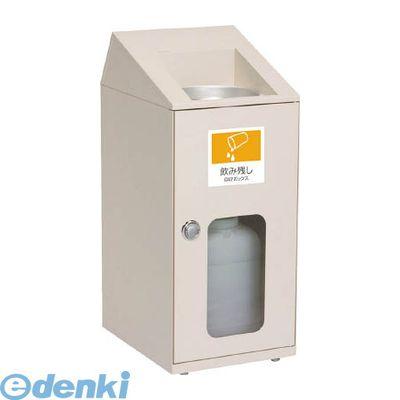テラモト [DS-582-320-0] 飲み残し回収ボックス ミエル DS5823200