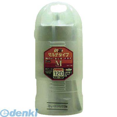 ユニカ URA130SD UR21 ALC用130mm SDSシャンク【送料無料】