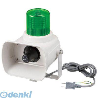 ユニット [USV300GR] セフティボイス2 本体 緑グロ-ブ