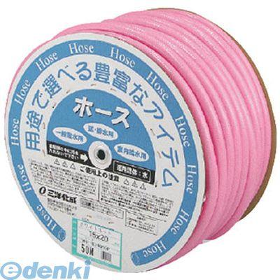 【個数:1個】三洋化成 [WN1520D50P] ホワイトネットホース15×20 ピンク 50mドラム巻