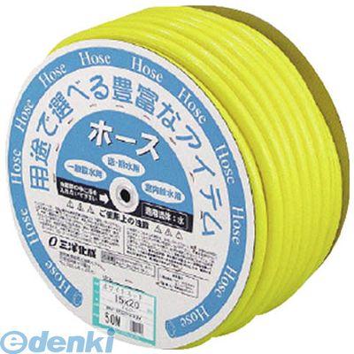 【個数:1個】三洋化成 [WN1520D50Y] ホワイトネットホース15×20 イエロー 50mドラム巻