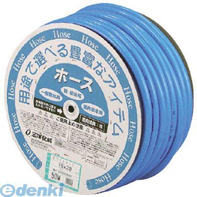【個数:1個】三洋化成 [WN1520D50B] ホワイトネットホース15×20 ブルー 50mドラム巻