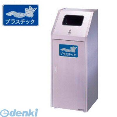 【個人宅配送不可】ミヅシマ工業 2100476 直送 代引不可・他メーカー同梱不可 分別ダストハウス #45S #K・プラスチック